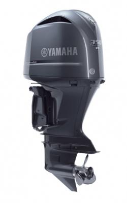 Marine north for Yamaha repower cost